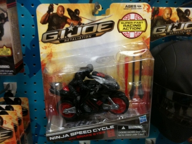Ninja Speed Cycle - with Snake Eyes